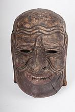 A wooden mask China, 18th Century