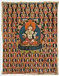 Thangka depicting