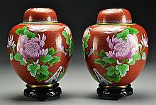 Chinese Cloisonn Covered Jars