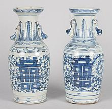 Chinese Export blue & white porcelain