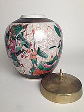 Large Chinese Porcelain Vase with Lid