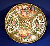 Vintage Chinese Rose Medallion Porcelain Bowl