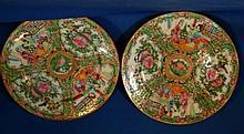 Vintage Chinese Rose Medallion 2 Porcelain Plate