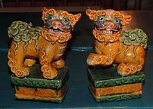 Antique Majolica Style Chinese Ceramic