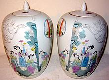 Pair of Covered Chinese Ginger Jars