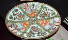 Chinese Rose Medallion Platter
