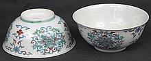 PAIR OF CHINESE PORCELAIN DOUCAI STYLE BOWLS decorated externally in coloured enamels with stylised