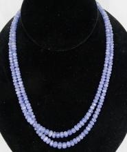 146.00CTW (Approximately) Genuine Faceted Tanzanite Bead 17.5