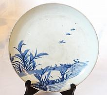 Vietnamese Bleu de Hue Porcelain 7.5