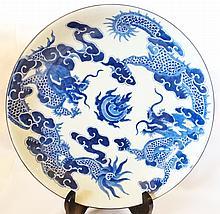 Vietnamese Bleu de Hue Porcelain 10.5