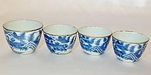 Vietnamese Bleu de Hue Porcelain Nesting Teacups W/Metal Rims (Service For Four) W/Celestial Temple & Garden Scenes