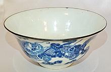18th C. Vietnamese Bleu de Hue Porcelain Bowl W/Metal Rim & Five Claw Dragon Chasing Flaming Pearl Scene