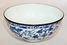 Vietnamese Bleu de Hue Porcelain Bowl W/Metal Rim & Four Claw Dragon Design (Has Nguyen Dynasty Thieu Tri Mark)