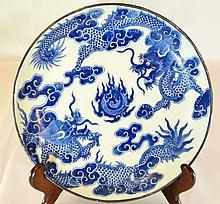 Vietnamese Bleu de Hue Porcelain Plate W/Metal Rim & Scene of Five-Claw Dragons Chasing Flaming Pearl