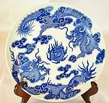 Vietnamese Bleu de Hue Porcelain Plate W/Scene of Five-Claw Dragons Chasing Flaming Pearl