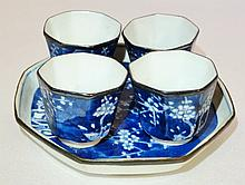 Rare Vietnamese Bleu de Hue Porcelain Teacups & Platter (Service for Four) in Octogonal Form W/Metal Rim & Prunus Mume Scenes (Has Nguyen Dynasty Thieu Tri Mark)