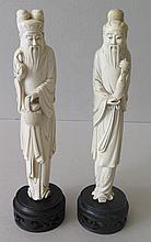 Deux figurines de vieillards, Chine,  moderne.
