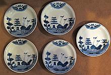 Cinq petites assiettes, Chine, fin XIXe s.