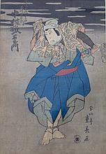 SHIGEYOSHI [Japon]. Acteur.