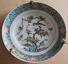 Compagnie des Indes. Assiette, Chine, XVIIIe s.