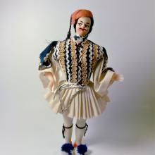 Vintage Handmade Greek Folk Dancer Doll, c. 1960s