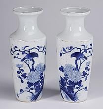 (2) 19th c. Chinese porcelain vases