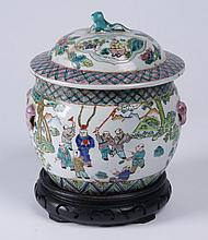 Chinese Republic Period lidded jar