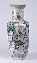 19th c. Chinese famille rose porcelain vase
