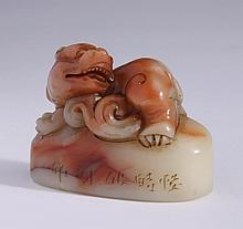 19th c. Chinese shou-shan stone seal