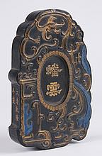 18th c. Chinese Imperial ink cake
