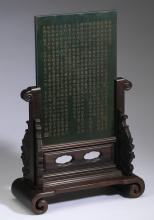 (2) Chinese spinach jade table screen, 12