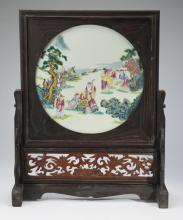 Chinese porcelain tabletop screen, 23