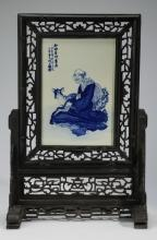 Chinese porcelain tabletop screen, 27