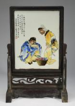 Chinese porcelain tabletop screen, 19