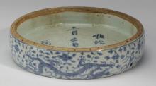 Chinese 'dragon motif' brush washer, 9