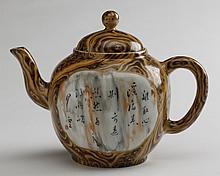 Marbleized porcelain teapot, Yongzheng mark
