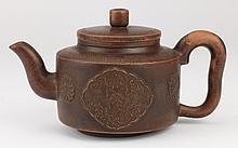 Chinese Yixing teapot, by Shao Henxian