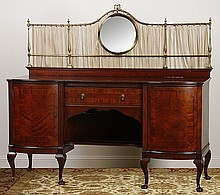 19th c. English mahogany buffet