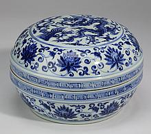 Chinese Ming-style lidded bowl, Xuande mark