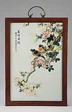 Chinese porcelain plaque, inscribed, 17