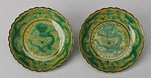 (2) Finely potted shallow bowls Qianlong seal