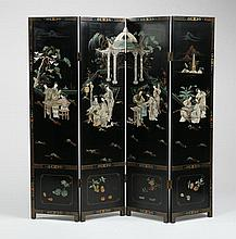 Chinese four-panel screen, 20th c.
