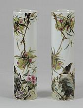 Pair of Chinese porcelain hat vases, marked