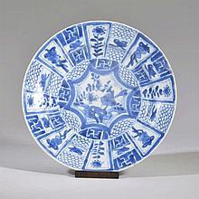 2 assiettes  Chine, époque Kangxi (1662-1722)  porcelaine émaillée