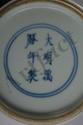 Vase de forme Gu en porcelaine blanche décoré en bleu cobalt sous couverte. Chine. Dynastie Qing. 19 ème siècle.  H 24cm.