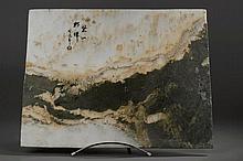 Pierre de rêve rectangulaire, support de méditation, calligraphiée d'un poème. Marbre veiné. Chine. Dynastie Qing 55x46cm.