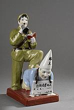 Illustration Maoïste d'une scène de rééducation d'un intellectuel résistant à la propagande. Porcelaine polychrome. Chine. Ht 25cm.