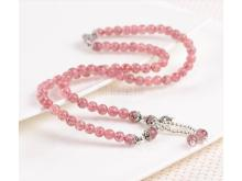 Strawberry Crystal Bracelet 108