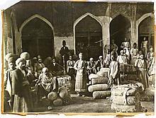 Voyage, Iran - Souvenirs du séjour en Iran de l'in