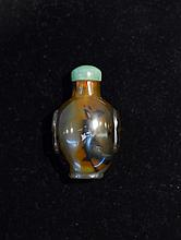Small Agate Bottle w/ green stone top 19th cent $225